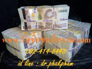 รับซื้อของโบราณ งบไม่จำกัด บริการถึงที่ ดูของถึงบ้าน โทร. 092-414-8448 , id line : dr.phakphum