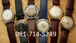 รับซื้อของสะสม รับซื้อของโบราณ รับซื้อของเก่า รับซื้อของมือสอง ให้ราคาสูงที่สุด โทร. 092-4148448, 081-714-5249 id line: dr.phakphum และ grace5249 รับซื้อของสะสมถึงบ้าน ให้ราคาสูงที่สุด จ่ายเงินสด งบไม่อั้น