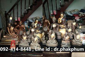 รับซื้อของโบราณ รับซื้อของเก่า รับซื้อของมือสอง รับซื้อของสะสม ให้ราคาสูงที่สุด โทร. 092-4148448 , Line id : dr.phakphum