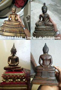 รับซื้อของโบราณ รับซื้อของเก่า รับซื้อของมือสอง รับซื้อของสะสม ให้ราคาสูงที่สุด โทร. 092-4148-448 , Line id : dr.phakphum
