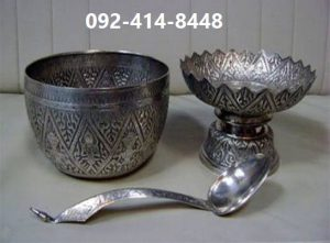 รับซื้อของโบราณ รับซื้อของเก่า รับซื้อของมือสอง รับซื้อของสะสม ให้ราคาสูงที่สุด โทร. 092-414-8448 , Line id : dr.phakphum