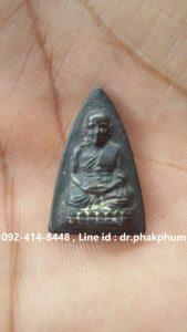รับเช่าพระเครื่อง รับเช่าพระบูชา รับซื้อของโบราณ รับซื้อของเก่า รับซื้อของมือสอง รับซื้อของสะสม ให้ราคาสูงที่สุด โทร. 092-414-8448 , Line id : dr.phakphum รับเช่าพระเครื่อง ให้ราคาสูงที่สุด จ่ายเงินสด งบไม่อั้น