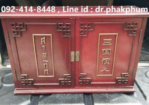 รับซื้อของมือสอง รับซื้อของโบราณ รับซื้อของเก่า รับซื้อของสะสม ให้ราคาสูงที่สุด โทร. 092-414-8448 , Line id : dr.phakphum รับซื้อของมือสองถึงบ้าน ให้ราคาสูงที่สุด จ่ายเงินสด งบไม่อั้น