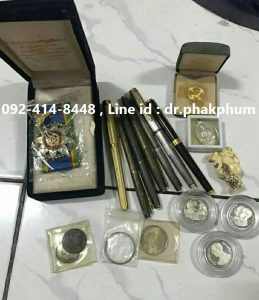 รับซื้อของสะสม รับซื้อของโบราณ รับซื้อของเก่า รับซื้อของมือสอง ให้ราคาสูงที่สุด โทร. 092-414-8448 , Line id : dr.phakphum รับซื้อของสะสมถึงบ้าน ให้ราคาสูงที่สุด จ่ายเงินสด งบไม่อั้น