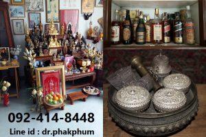 รับซื้อของโบราณ รับซื้อของเก่า รับซื้อของมือสอง รับซื้อของสะสม รับซื้อเหล้าเก่า รับเช่าพระ รับเช่าพระเครื่อง รับเช่าพระบูชา รับเหมาพระเครื่อง รับเหมาพระบูชา รับซื้อกระเพาะปลา รับซื้อกระเพาะปลาเก่า  ให้ราคาสูงที่สุด โทร.092-414-8448, Line id : dr.phakphum