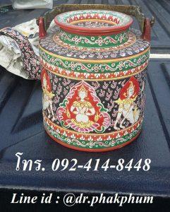รับซื้อของโบราณ รับซื้อของเก่า รับซื้อของมือสอง รับซื้อของสะสม รับเช่าพระเครื่อง รับเช่าพระบูชา รับซื้อกระเพาะปลา โทร.092-414-8448, Line id : @dr.phakphum ( มี @ ด้วยนะครับ ) รับซื้อถมเงิน รับซื้อถมทอง รับซื้อเหล้าเก่า รับซื้อเบญจรงค์ รับซื้อลายคราม รับซื้อเครื่องเงิน รับซื้อเครื่องลายคราม รับซื้อเบญจรงค์เก่า รับซื้อเครื่องเงินเก่า รับซื้อถมทอง รับซื้อปั้นน้ำชา รับซื้อปั้นชา รับซื้อป้านชา รับซื้อกระเพาะปลาเก่า รับซื้อเหล้าเก่า รับซื้อเหล้านอกเก่า รับซื้อของโบราณ รับซื้อของเก่าของโบราณ รับซื้อเครื่องลายคราม รับซื้อเครื่องกระเบื้องกังไส รับซื้อเบญจรงค์ เบญจรงค์ลายน้ำทอง รับซื้อปั้นชา ป้านชา ชุดน้ำชา รับซื้อเครื่องเงินเก่า เครื่องเงินถมทอง ถมทอง รับซื้อเศษทอง รับซื้อเข็มขัดเงิน เข็มขัดนาก รับซื้อโต๊ะมุก ตู้ไม้โบราณ โต๊ะขาสิงห์ หิ้งพระโบราณ รับซื้อเหล้าเก่า หลุยส์13 เฮนเนสซี่ XO มาแตล รับซื้อกระเพาะปลาเก่า โสม เหล้ากระดูกเสือ รับซื้อภาพถ่ายโบราณ ตะเกียงลาน รับซื้อแผ่นเสียงเก่า ของมีค่าทุกชนิด รับซื้อรับซื้อเครื่องทองเหลือง ให้ราคาสูงที่สุด บริการรับซือถึงที่จ่ายด้วยเงินสด โทร.092-414-8448, Line id : @dr.phakphum ( มี @ ด้วยนะครับ )
